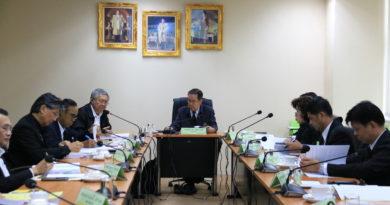 การประชุมคณะอนุกรรมการยุทธศาสตร์ ครั้งที่ 1/2560
