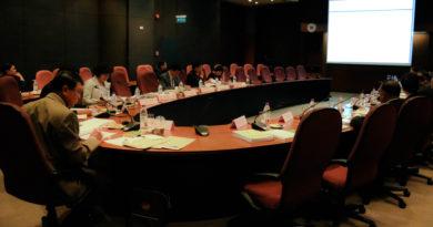 ประชุมคณะกรรมการสถาบันบริหารจัดการธนาคารที่ดิน ครั้งที่ 4/2561