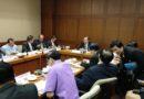 บจธ. เข้าร่วมประชุมกับคณะอนุกรรมาธิการพิจารณาศึกษาด้านสหกรณ์และอื่นๆ ในคณะกรรมาธิการเกษตรและสหกรณ์ สถานิติบัญญติแห่งชาติ
