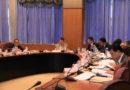 ประชุมคณะกรรมการสถาบันบริหารจัดการธนาคารที่ดิน ครั้งที่ 15/2561
